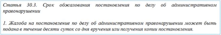 оплата штрафов ГИБДД онлайн. квитанция на оплату штрафов.