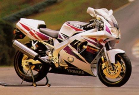 Отзывы о Yamaha FZR 600 (Ямаха Фазер 600)