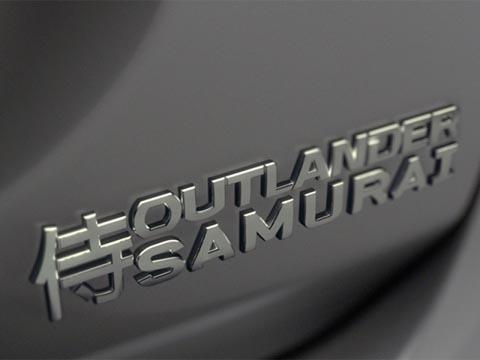 Outlander Samurai