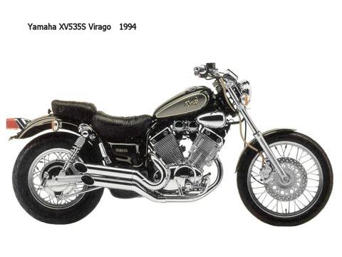вираго 535