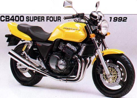 отзывы о мотоцикле honda cb 400 sfv
