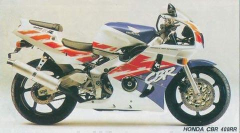 Хонда СБР 400