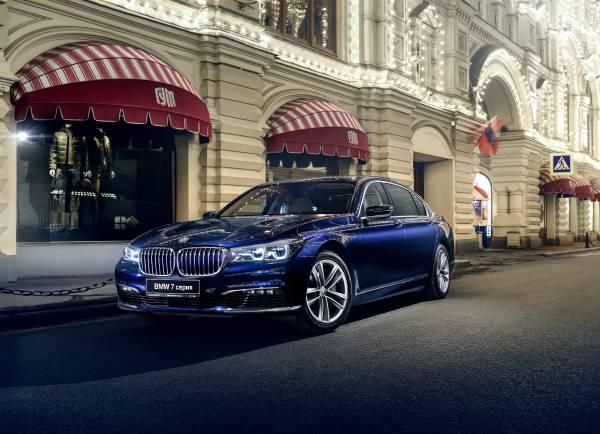 BMW Россия объявила цены на новую модификацию 7 серии