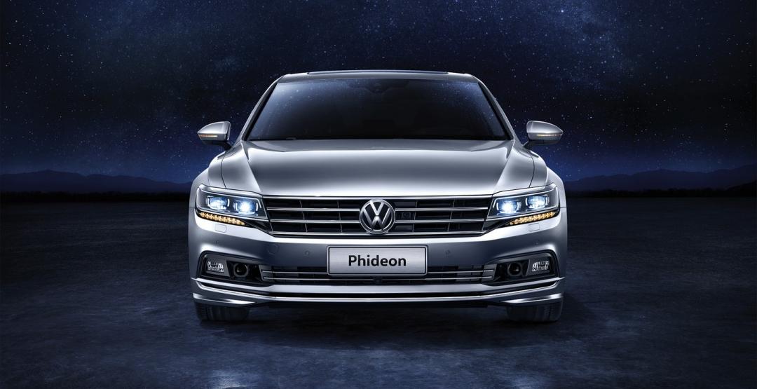 Компания Volkswagen показала новый представительский седан Phideon