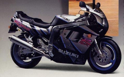 Отзывы о Suzuki GSX-R 1100 (Сузуки Джиксер 1100)