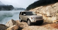 Land Rover Discovery 4 2015 (Ленд Ровер Дискавери 4 2015)