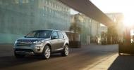 Ленд ровер Дискавери Спорт 2017 (Land Rover Discovery Sport 2017)