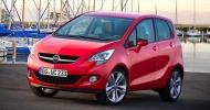 Opel презентовал компакт-хэтчбек Karl