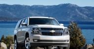 Шевроле Тахо 2015 (Chevrolet Tahoe 2015)