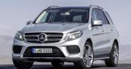 Мерседес ГЛЕ 2016 (Mercedes GLE 2016)