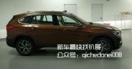 BMW рассекретили удлиненный Х1