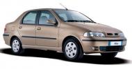 Fiat Albea (Фиат Альбеа)