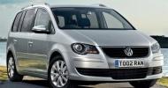 Фольксваген Туран 2015 (Volkswagen Touran 2015)