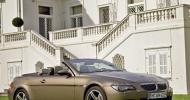 BMW M6 (БМВ M6)