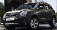 Опель Антара (Opel Antara)