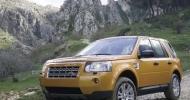 Land Rover Freelander (Ленд Ровер Фриландер)