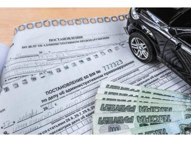 Как проверить оплаченные штрафы ГИБДД: простые способы