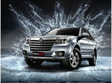 Отзыв о Great Wall Haval H5