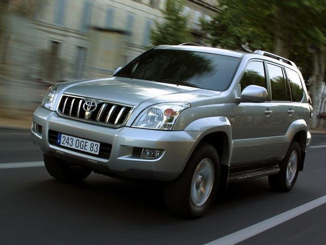 Продажа автомобилей Toyota Land Cruiser Prado в
