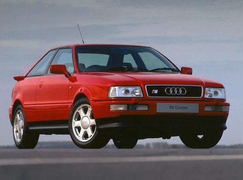 Отзывы о Audi S2 (Ауди С2)