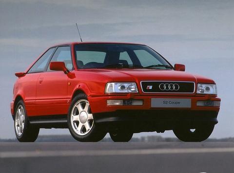 Отзывы о Audi Coupe (Ауди Купе)