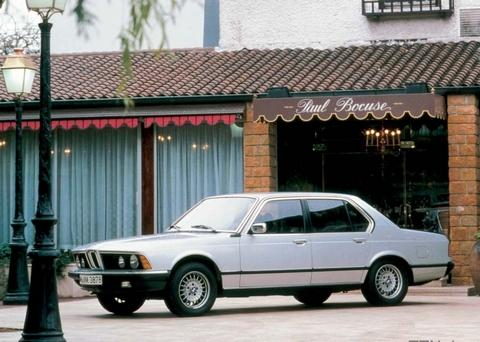 Отзывы о BMW 728 (БМВ 728)