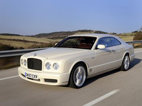 Отзывы о Bentley Brooklands (Бентли Бруклендс)