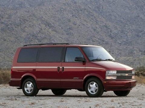 Отзывы о Chevrolet Astro (Шевроле Астро)