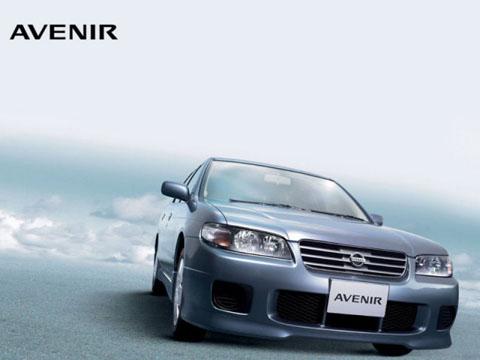 Отзывы о Nissan Avenir (Ниссан Авенир)