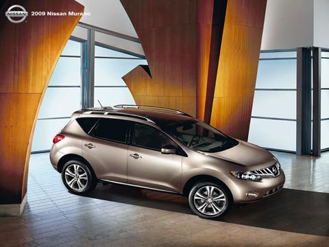 Отзывы о Nissan Murano 2016 (Ниссан Мурано 2016)
