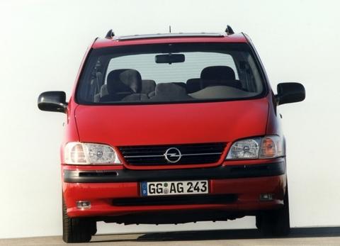Отзывы об Opel Sintra (Опель Синтра)