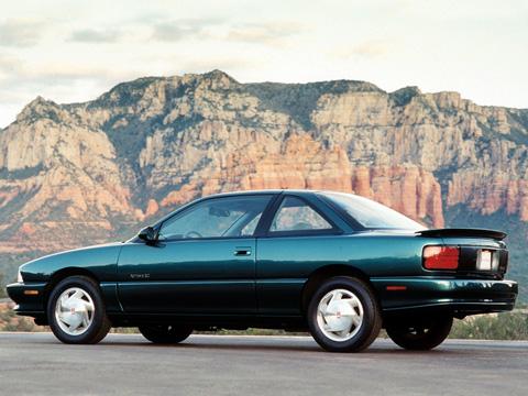 Отзывы об Oldsmobile Achieva (Олдсмобиль Ачива)