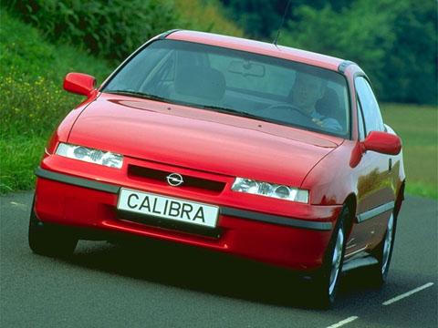 Отзывы об Opel Calibra (Опель Калибра)