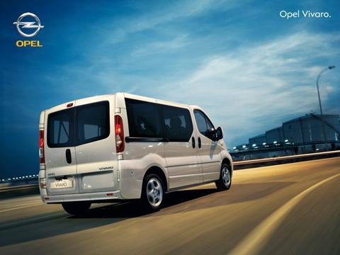 Отзывы о Opel Vivaro (Опель Виваро)