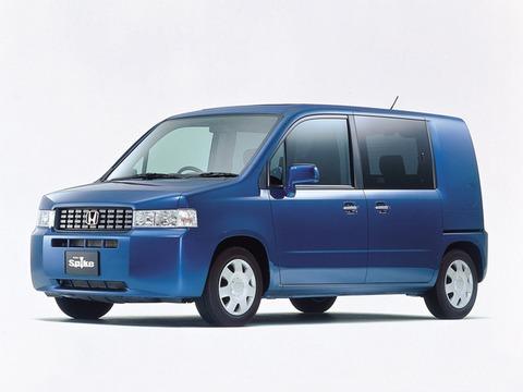 Отзывы о Honda Mobilio Spike (Хонда Мобилио Спайк)