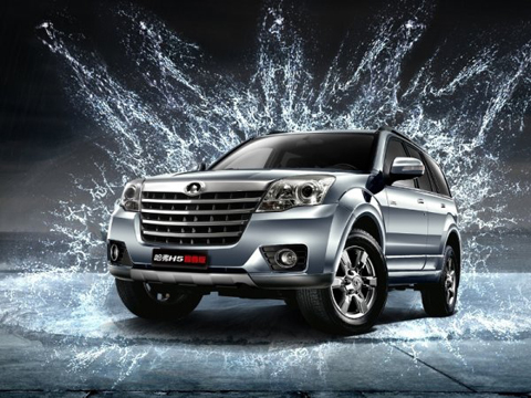 Отзыв о Great Wall Haval H5 (Грейт Вол Хавал Х5)